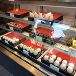 すずめの里 - 料理写真: