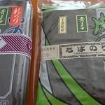 黒須商店 - 料理写真:購入したもの