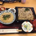 そば正 - 2017年4月下旬 ざるそば定食大盛り ¥1,250 + ¥250