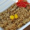 レストラン藤観光  - 料理写真:とりめし 520円