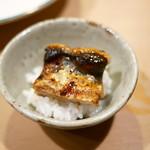 浜名湖の鰻 小丼