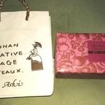 65927013 - 袋とパッケージ