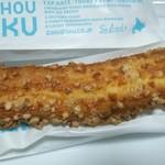 クロッカンシューザクザク 原宿店 -