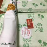 65928436 - 包み紙