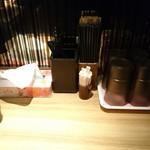 札幌 炎神 - 卓上セット(17-04)
