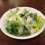 フランツィスカーナー バー&グリル - 【ランチ】サラダ付き