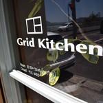 グリッド キッチン -