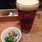 クラフトビアマーケット - ビール&お通し