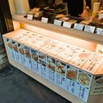65932025 - 2017 日本橋焼餃子 砂町銀座工場店