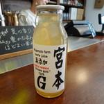 松本ブルワリー タップルーム - 宮本ファームアップルジュース(300円)