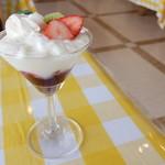 レストラン アカショウビン - デザートのヨーグルト(深浦マグロステーキ丼)