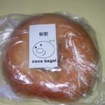 65933922 - 桜餅ベーグル
