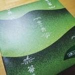 65936334 - 茶の菓16枚入