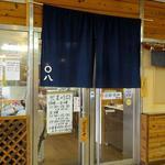 65937814 - ○八食堂