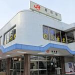 65937820 - JR鳥羽駅の2階に〇八食堂がある