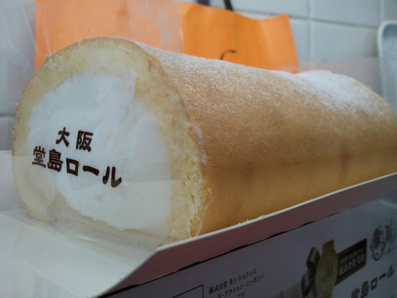 モンシェール 横浜高島屋店