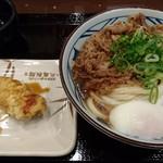 丸亀製麺 - 牛とろ玉うどん(冷)(大)790円 かしわ天 140円