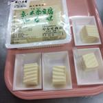 京・太秦豆腐 やなせ