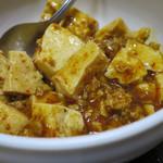 龍盛菜館 - 麻婆豆腐(サービス小皿)