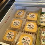 伊藤豆腐店 - こんなんも有ります