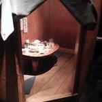 和味 - かまくらみたいな個室