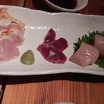 和味 - 鶏刺身(鳥刺し・鳥わさ・砂肝)