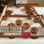 ぱん吉 - 焼きたてキッシュは3種。