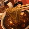 大衆割烹 味翔 - 料理写真:豆腐タンタン麺850円