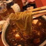 大衆割烹 味翔 - 豆腐タンタン麺850円