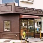 ル ミディ ブーランジェ ブティック - お店 外観