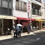 中央亭 - 【2017.4.12】店舗全容。