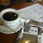珈琲豆の館 -