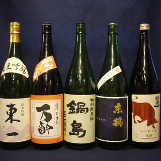 佐賀の地酒をお楽しみください!
