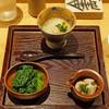 Yakitoriogawa - 料理写真:前菜 一汁二菜