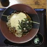 蕎麦 脇本 - 自然薯とろろ山菜そば