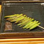 焼鳥 おがわ - 金針菜