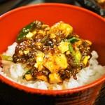 ファンファン - 激辛の陳麻婆豆腐 オンザライス