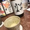 住吉酒販 - ドリンク写真:田中六五