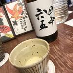 住吉酒販 - 田中六五