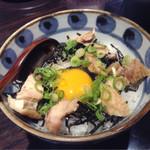 麺匠 黒春晴 - 昼セットの贅沢卵かけご飯