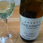 コードクルック - sakaemasu 2010