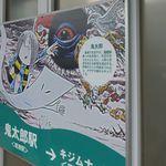 65962781 - 先日、境港市観光を楽しむべく、JR米子駅より境港駅へと移動。