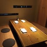 まごころ創作 しげ田 - 完全個室