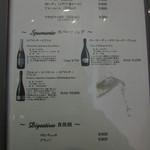 ピッコロ コーヴォ - ビール・スパークリング・食後酒メニュー