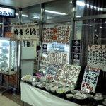 Chuukasobatamiya - お店の外観です