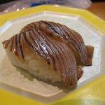 海鮮寿司 おのざき - えんぺら づけ ¥105