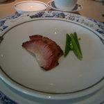 中国飯店 富麗華 - 焼き物前菜