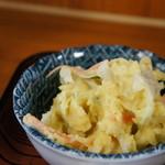 いちばん - カレー味のポテサラ(2017.4.24)