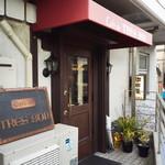カフェ ド トレボン - 2階へ行くと入口