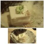 山沙商店すし芳 - ◆自家製胡麻豆腐・・一口サイズで、胡麻の風味は強くなく優しい味わい。